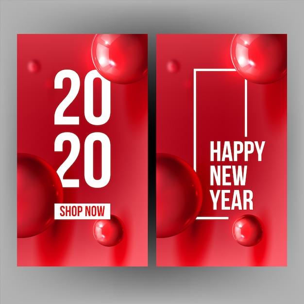 Piękna Karta Z Zaproszeniem Z Okazji 2020 Roku Premium Wektorów