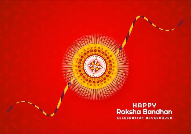 Piękna Raksha Bandhan Indyjska Karta Festiwalu Darmowych Wektorów