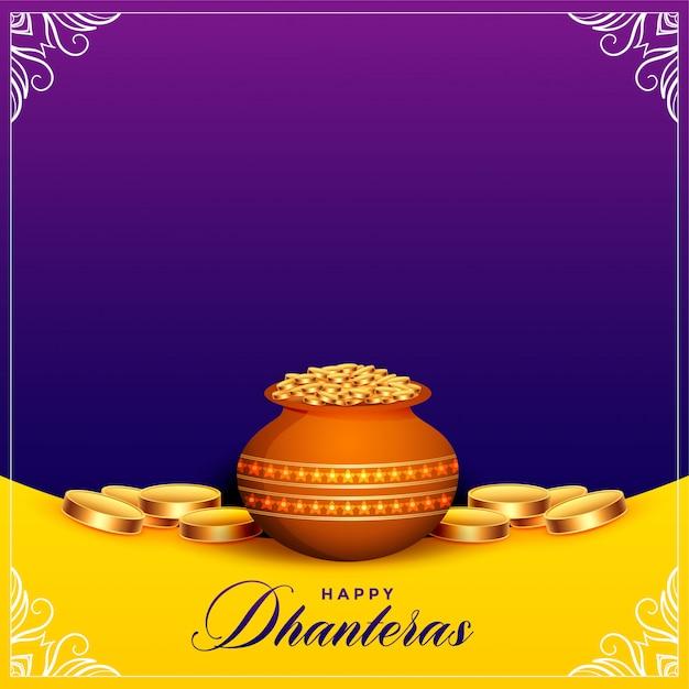 Piękna szczęśliwa dhanteras festiwalu karta z tekst przestrzenią Darmowych Wektorów