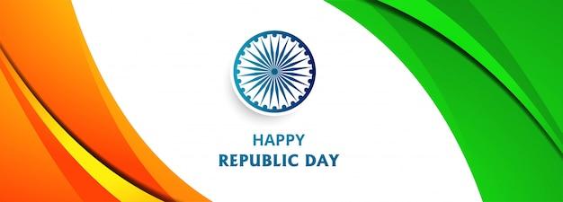 Piękne Flagi Indii Fala Transparent Wektor Darmowych Wektorów