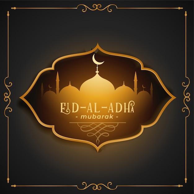 Piękne Powitanie Eid Al Adha Darmowych Wektorów