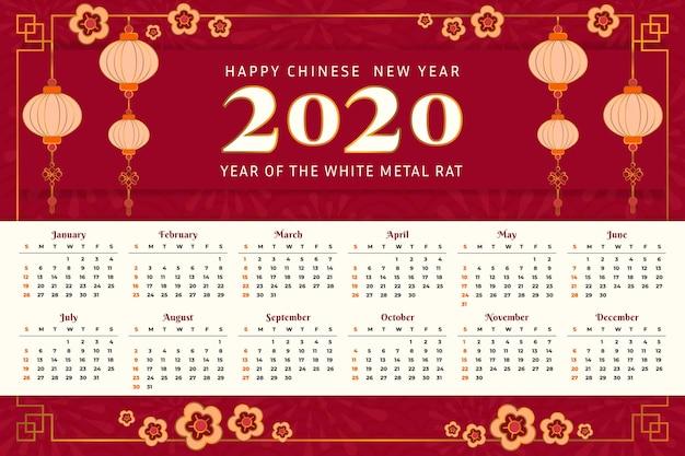 Piękny chiński nowy rok kalendarzowy w płaska konstrukcja Darmowych Wektorów
