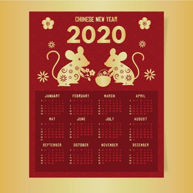 Piękny czerwony i złoty chiński nowy rok kalendarzowy Darmowych Wektorów