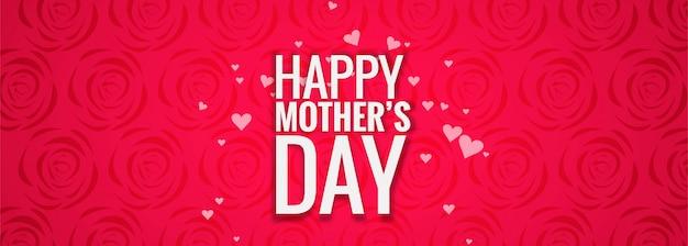 Piękny dzień matki celebracja transparent szablon Darmowych Wektorów