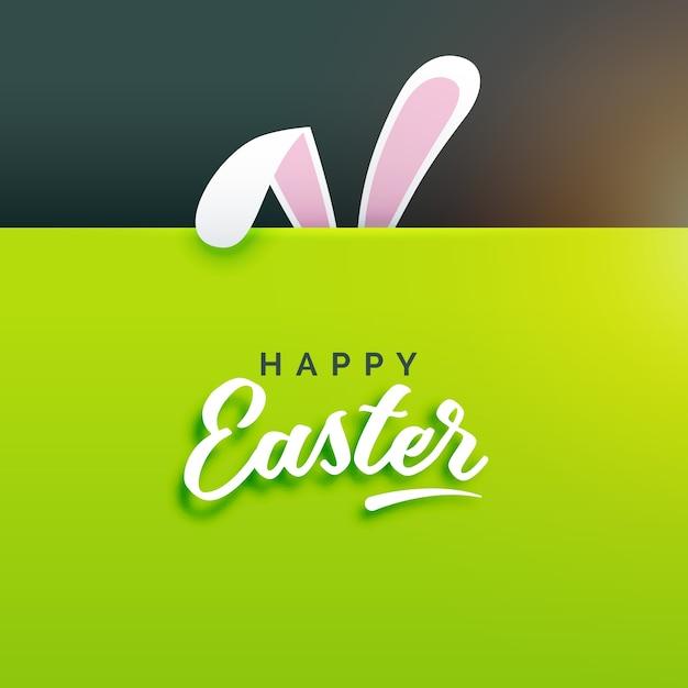 Piękny Happy Easter Tło Z Króliczymi Uszami Darmowych Wektorów