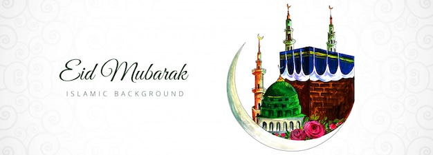 Piękny Islamski Sztandar Eid Mubarak Darmowych Wektorów