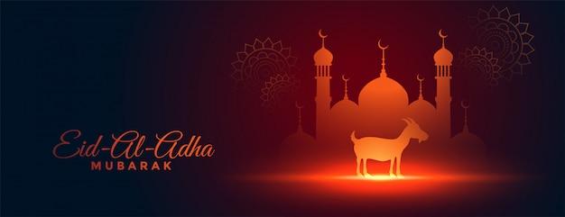 Piękny Projekt Banner Festiwalu Bakra Eid Al Adha Darmowych Wektorów