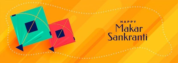 Piękny Projekt Bannerowego Festiwalu Latawców Makar Sankranti Darmowych Wektorów