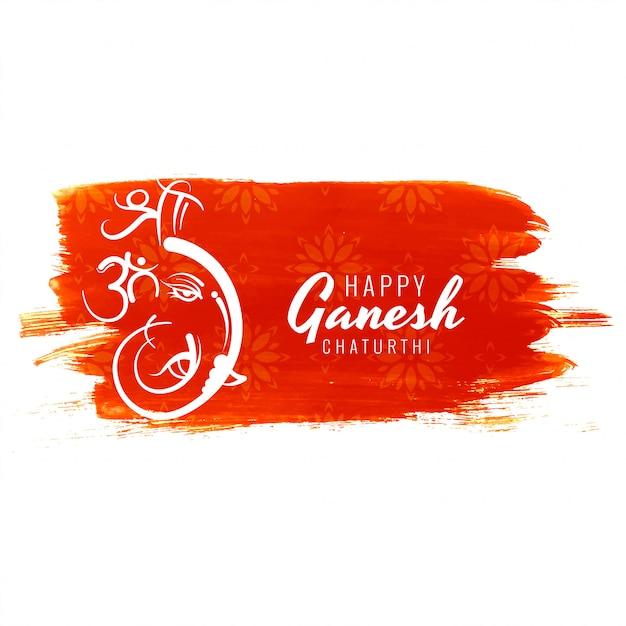 Piękny Projekt Karty Festiwalu Ganesh Chaturthi Darmowych Wektorów