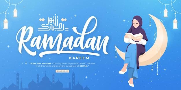 Piękny Szczęśliwy Baner Ramadan Mubarak Premium Wektorów