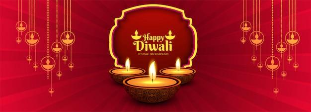 Piękny Transparent Diwali Z Dekoracją Diya Darmowych Wektorów