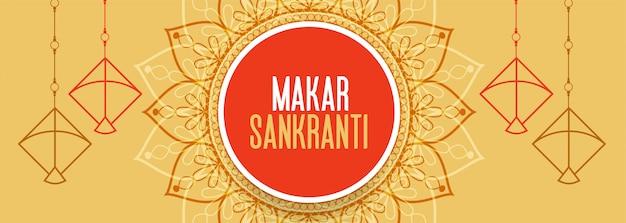 Piękny Transparent Festiwalu Makar Sankranti Z Latawcami Darmowych Wektorów
