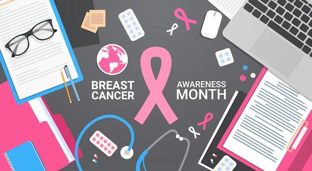 Plakat na temat zapobiegania chorobom nowotworowym piersi miesiąc plakat chorób chorób chorobowych Premium Wektorów