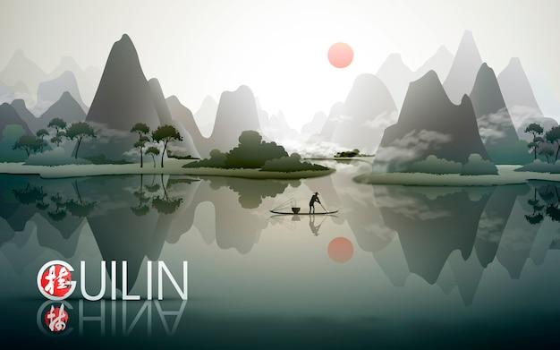 Plakat Podróżniczy China Guilin Z Naturalną Scenerią Premium Wektorów