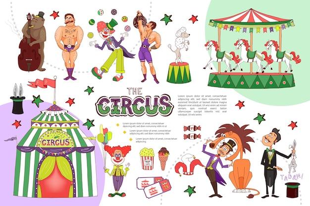 Płaska Kompozycja Cyrkowa Z żonglującym Klaunem Siłaczami Karuzela Sztuczki Ze Zwierzętami Magik Namiot Bilety Lody Darmowych Wektorów