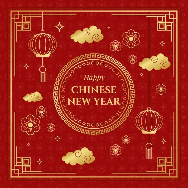 Płaska Konstrukcja Chiński Nowy Rok Darmowych Wektorów