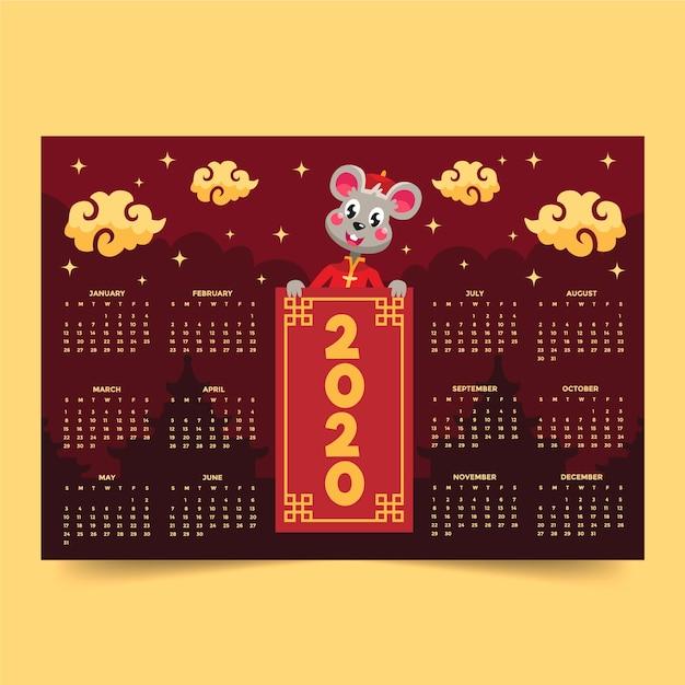 Płaska konstrukcja chińskiego nowego roku kalendarzowego Darmowych Wektorów