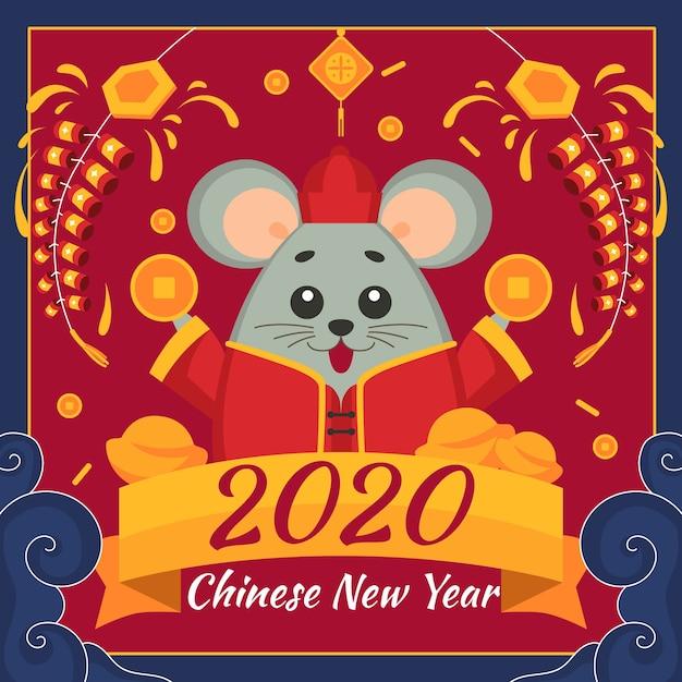 Płaska Konstrukcja Chińskiego Nowego Roku Koncepcja Darmowych Wektorów