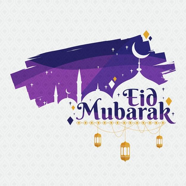 Płaska Konstrukcja Eid Mubarak Fioletowa Noc I Meczet Darmowych Wektorów