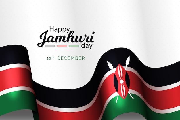 Płaska Konstrukcja Falisty Flaga Narodowy Dzień Jamhuri Darmowych Wektorów