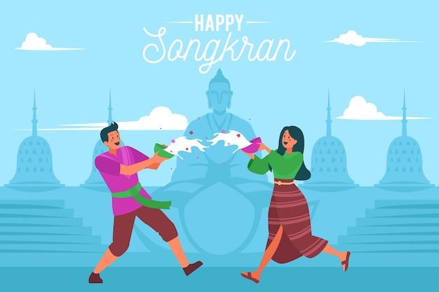 Płaska Konstrukcja Ilustracja Imprezy Songkran Darmowych Wektorów