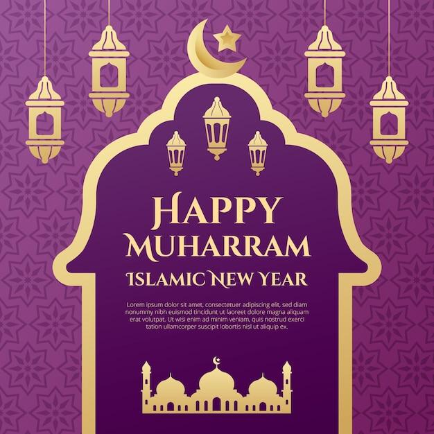 Płaska Konstrukcja Islamskiego Nowego Roku Darmowych Wektorów
