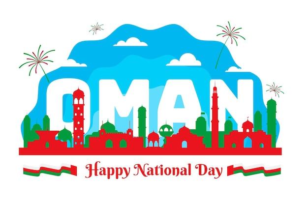 Płaska Konstrukcja Narodowego Dnia Omanu I Kraju Darmowych Wektorów