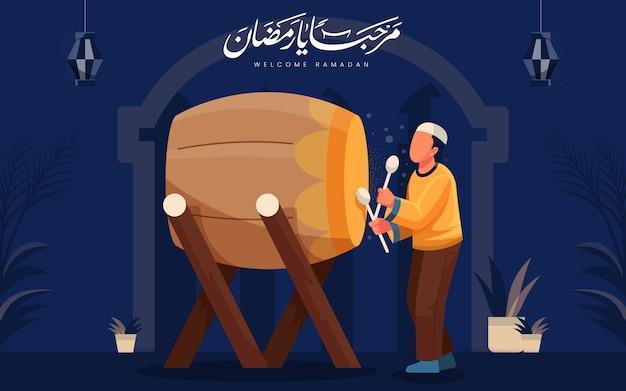Płaska Konstrukcja Ramadan Ilustracja Darmowych Wektorów