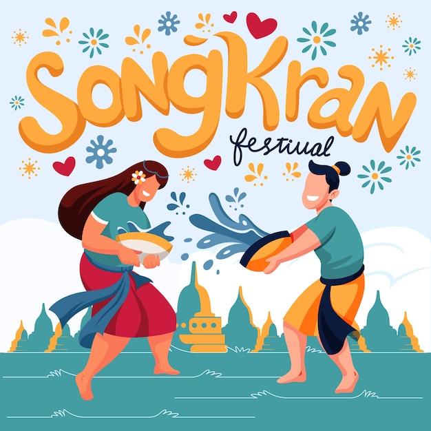 Płaska Konstrukcja Songkran Ilustracja Ludzi Grających Darmowych Wektorów