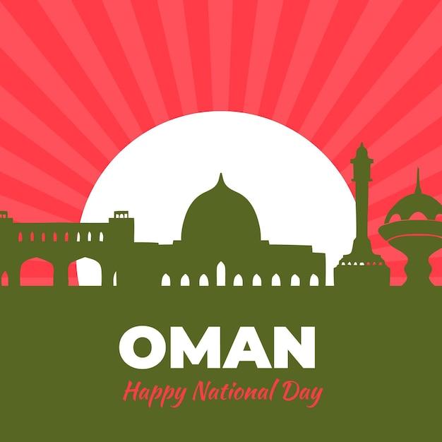 Płaska Konstrukcja święta Narodowego Omanu Darmowych Wektorów