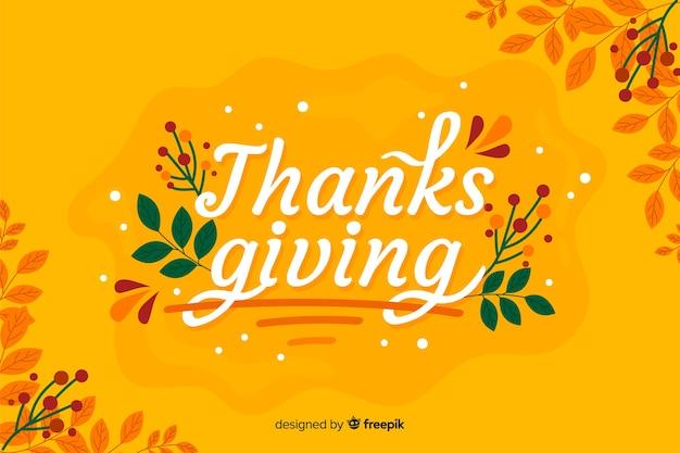Płaska konstrukcja święto dziękczynienia Darmowych Wektorów