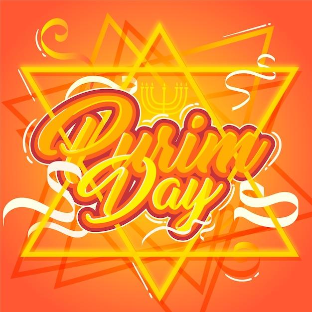 Płaska Konstrukcja Tematu Szczęśliwy Dzień Purim święto Darmowych Wektorów