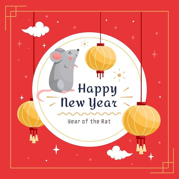 Płaska konstrukcja tło chiński nowy rok Darmowych Wektorów