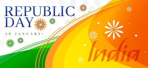 Płaska Konstrukcja Transparent Dzień Republiki Darmowych Wektorów