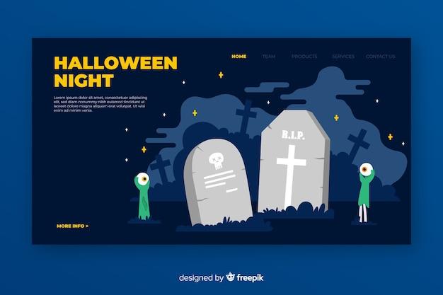 Płaska Strona Docelowa Halloween Darmowych Wektorów