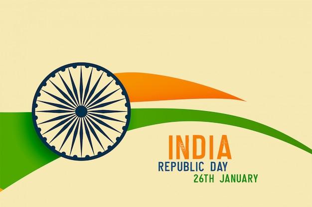 Płaski Dzień Kreatywnych Republiki Indii Darmowych Wektorów