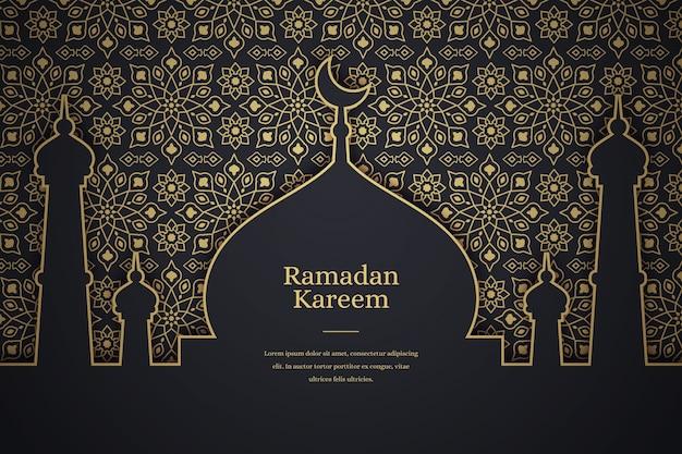 Płaski Ramadan Kareem Tło Darmowych Wektorów