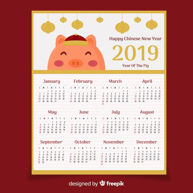 Płaski świnia chiński nowy rok kalendarzowy Darmowych Wektorów
