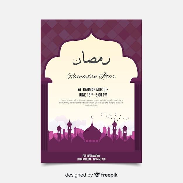 Płaski szablon zaproszenia iftar Darmowych Wektorów