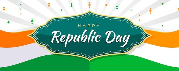 Płaski Sztandar Dnia Republiki Darmowych Wektorów