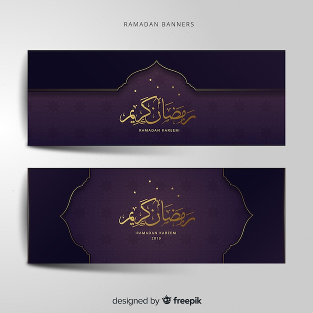 Płaskie banery ramadanu Darmowych Wektorów