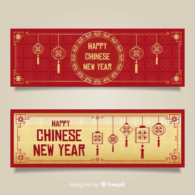 Płaskie latarnie chiński nowy rok transparent Darmowych Wektorów