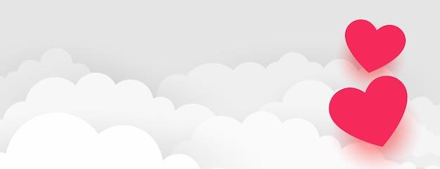 Płaskie Serca I Chmury Transparent Walentynki Darmowych Wektorów