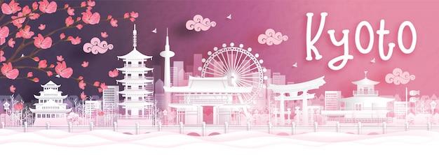 Pocztówka podróżna z kioto w sezonie jesiennym. japonia Premium Wektorów