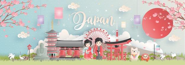 Pocztówka podróżnicza, reklama wycieczek znanych na całym świecie zabytków japonii Premium Wektorów