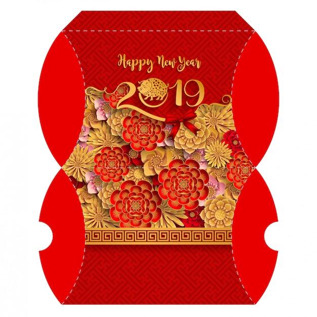 Poduszka prezent pudełko dla szczęśliwego chińskiego nowego roku 2019. Premium Wektorów