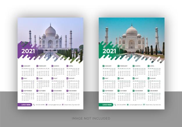 Pojedynczy Szablon Projektu Kalendarza ściennego Stylowy Z Kolorem Gradientu Dla Biura Podróży Premium Wektorów