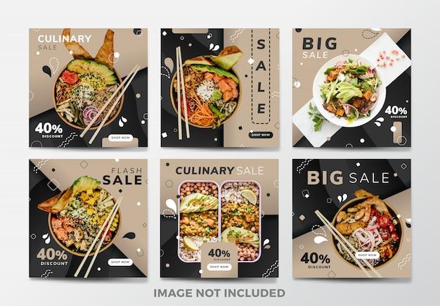 Post lub kwadratowy baner na instagramie. motyw restauracji żywności Premium Wektorów