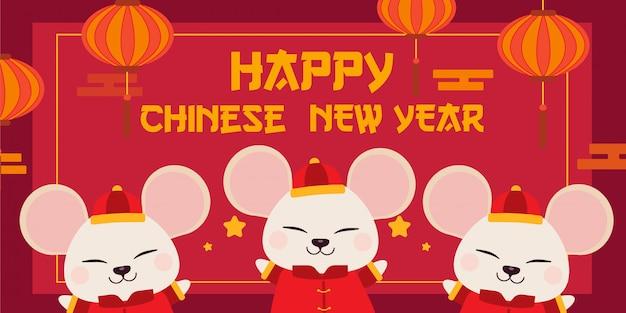 Postać uroczej białej myszy nosi chiński strój w kolorze czerwonym z latarnią na chiński nowy rok. rok szczura. postać myszy w stylu płaski wektor. Premium Wektorów