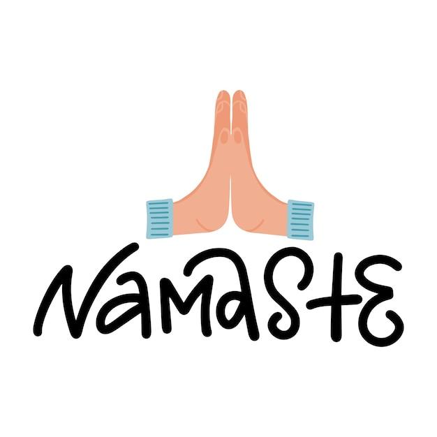 Powitalny Gest Rąk W Namaste Mudra Na Nasłonecznionym Tle. Dwie Złożone Dłonie Płaskie Z Napisem W Nowoczesnym Stylu. Premium Wektorów